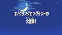 One Piece Episode 207
