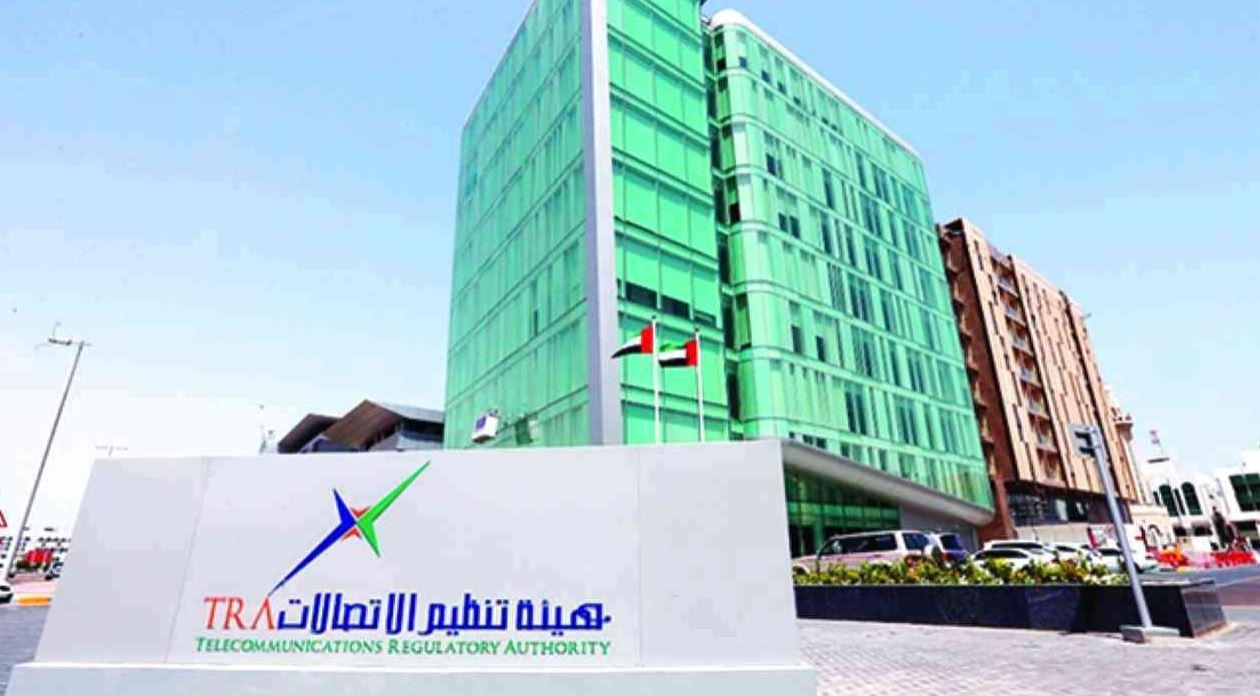 """""""المختبر الوطني"""" الإماراتي...الأول من نوعه في المنطقة لفحص الهواتف الذكية المتوافقة مع الجيل الخامس"""