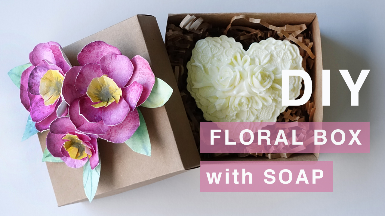 Diy watercolor paper flowers and melt pour soap free gift box hello my dearest friends today i would like to share with you my new tutorial on how to make pour melt floral soap in a diy wild roses box mightylinksfo