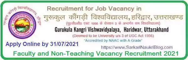 Job Vacancy in Gurukula Kangri University Haridwar 2021