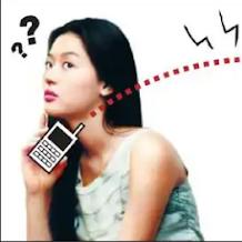 Kenali Smartphone Disadap Dan Cara Mengatasinya