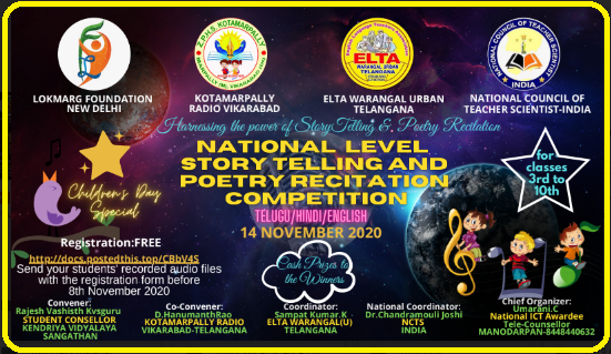 National Level Story Telling and Poetry Recitation Competition