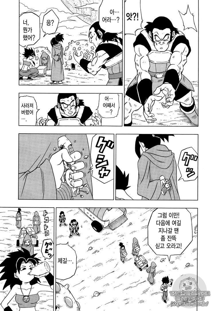 Dragon Ball Super 32 JP