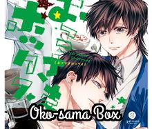 Oko-sama Box