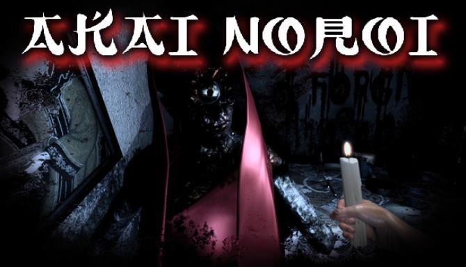 akai-noroi-v11