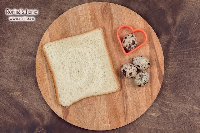 Яичница в хлебе из перепелиных яиц