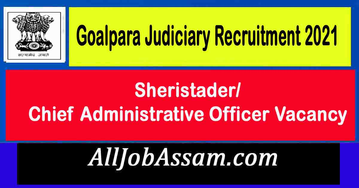 Goalpara Judiciary Recruitment 2021