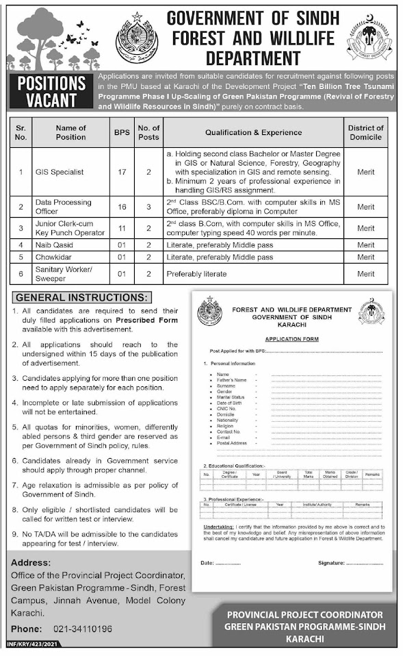 Today Latest Forest and Wildlife Department Jobs 2021 in Pakistan - Sindh Govt Jobs 2021 - Jobs in Karachi 2021