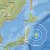 Tremor ocorre no mar próximo à costa do Japão