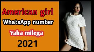 American Girls phone number Kaise pata kare