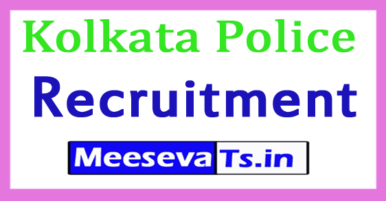Kolkata Police Recruitment Notification 2017