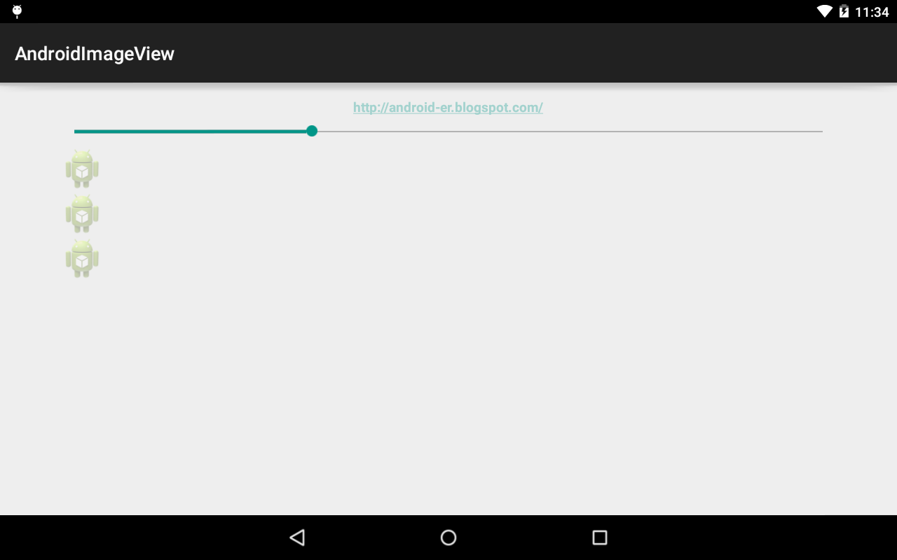 Change opacity of ImageView programmatically ~ How to fix android