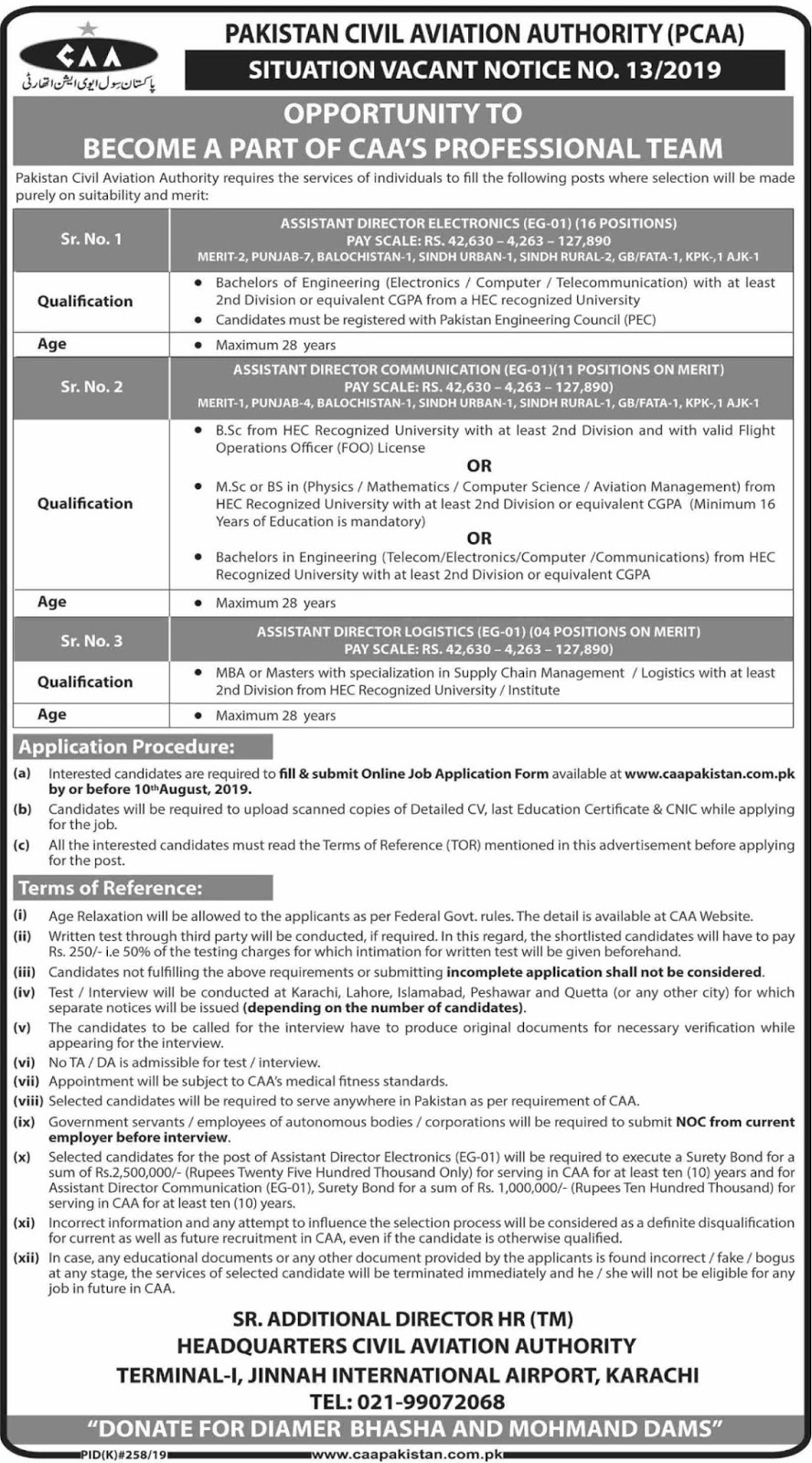 Pakistan Civil Aviation Authority CAA Jobs 2019 Apply Online