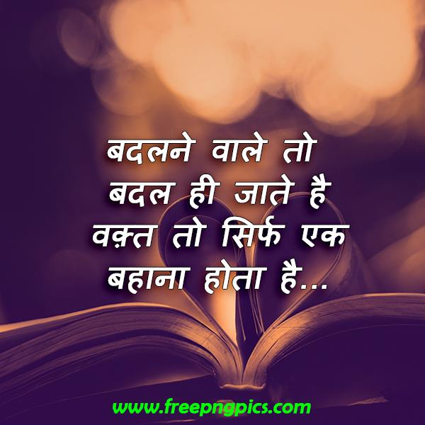 sad status in hindi, very sad status, hindi status, sad status, sad quotes in hindi, sad love status, sad love status in hindi, sad status in hindi for life, sad zindagi status in hindi, sad status in hindi for whatsapp, sad status in hindi and english, sad life status in hindi
