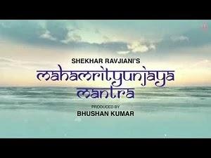 MAHAMRITYUNJAYA MANTRA LYRICS SHEKHAR RAVJIANI | BHUSHAN KUMAR