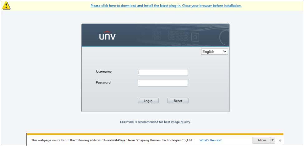 Enable 2-Way Audio on UNV