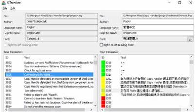 Aplikasi copy file lebih cepat di windows 10