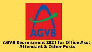 AGVB Recruitment 2021 Download AGV Bank Notification @agvbank.co.in