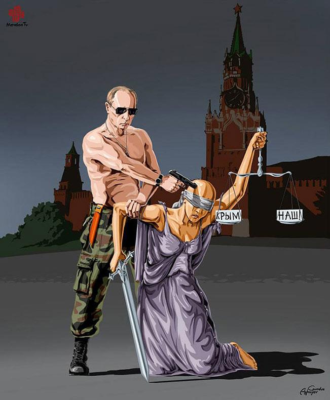 Ilustraciones satíricas de la justicia en todo el mundo