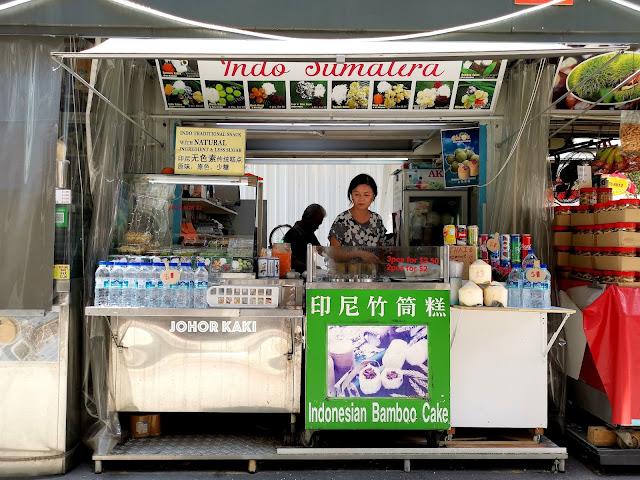 Indo Sumatera Putu Bambu @ Singapore Chinatown Trengganu Street
