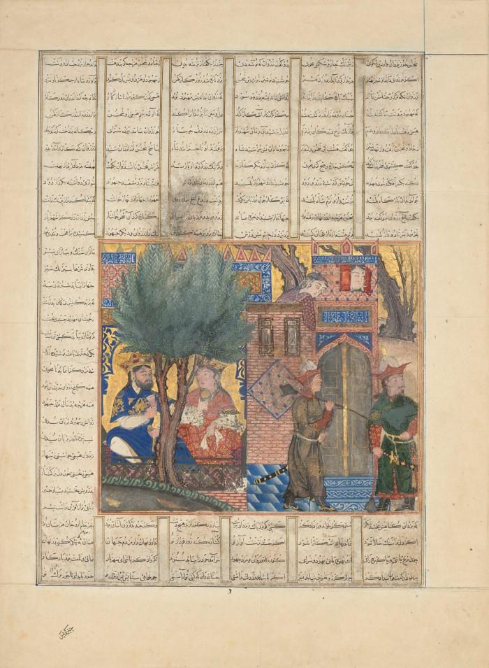 «Нуширван, едящий пищу, принесенную сыновьями Махбуда», Фолио из Шахнамы (Книга Царей)