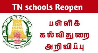 TN SCHOOLS OPENING DATE  நீட் 2021 தேர்வு தேதி விரைவில் அறிவிக்கப்பட உள்ள நிலையில் தமிழகத்தில் பள்ளிகள் ஜனவரி 19 முதல் திறக்க தமிழக அரசு ஆணை.