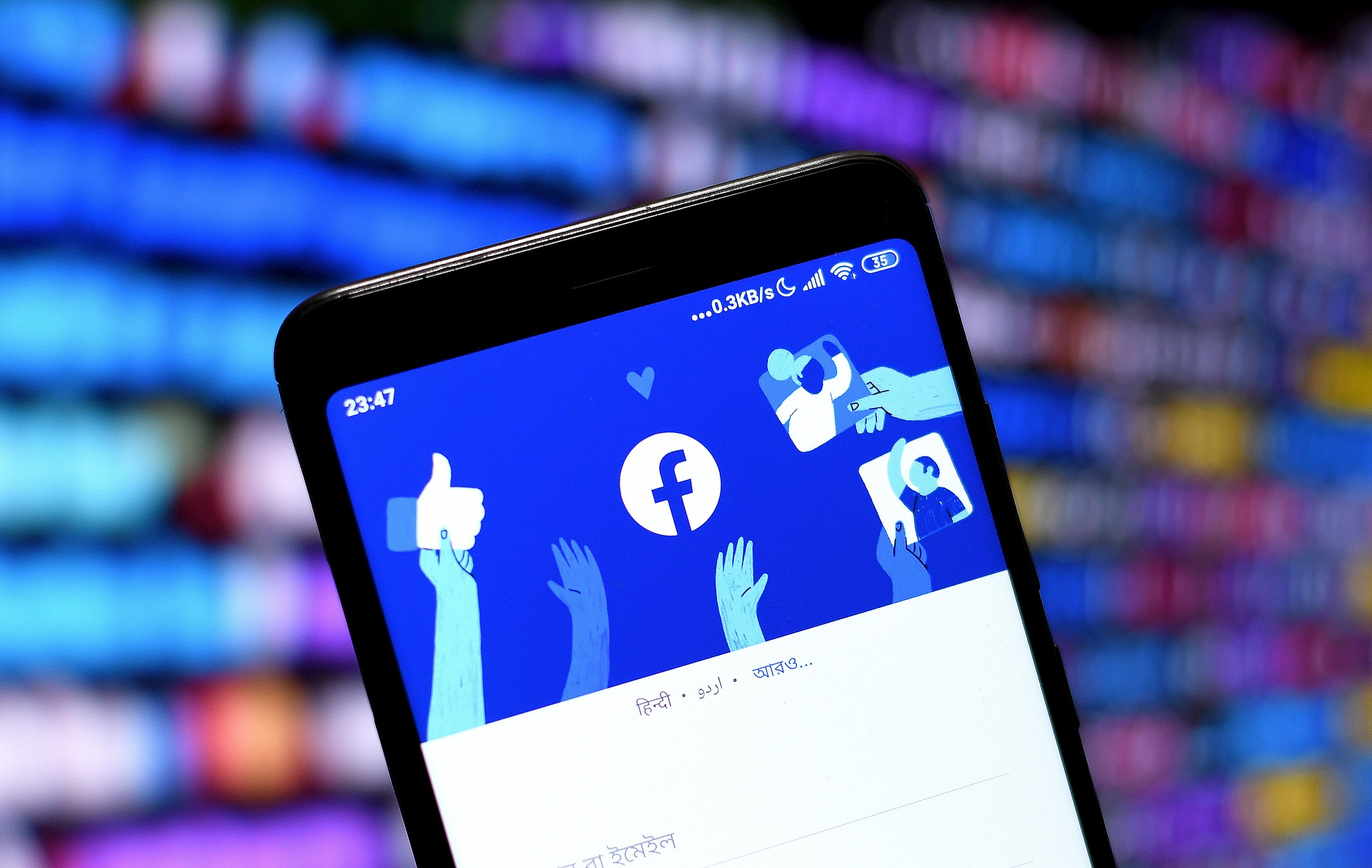 """Facebook Bans Ad Containing """"Overtly Sexual"""" Cow Raising Uproar About Disproportional Regulation"""