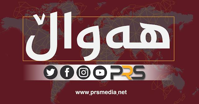 داقووق.. داعش هێرشی کردە سەر سوپای عێراق و ژمارەیەک کوژرا و برینداری خستەوە