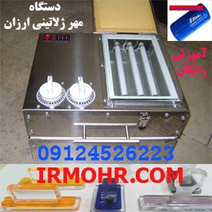 http://www.irmohr.com/news.php?extend.22