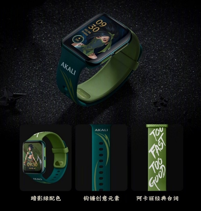 Oppo Watch-League of Legends Akali Edition Extra Straps