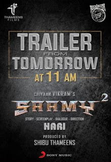 Keerthy Suresh and Vikram in Saamy Square Trailer Releasing Tomorrow at 11 AM