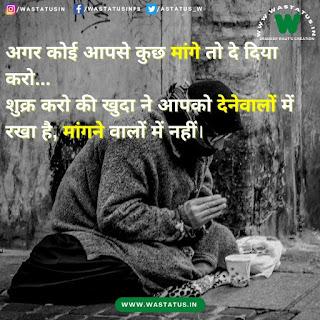 status in hindi  about life स्टेटस इन हिंदी अबाउट लाइफ