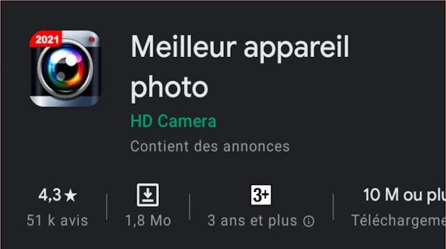 Meilleur ppareil photo أفضل كاميرا: