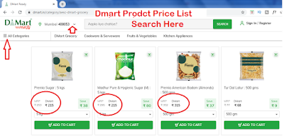 D-Mart-Product-Price-List
