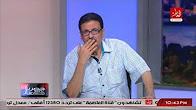 حكايات صاحبة الجلالة حلقة 12-6-2017 مع ممتاز القط
