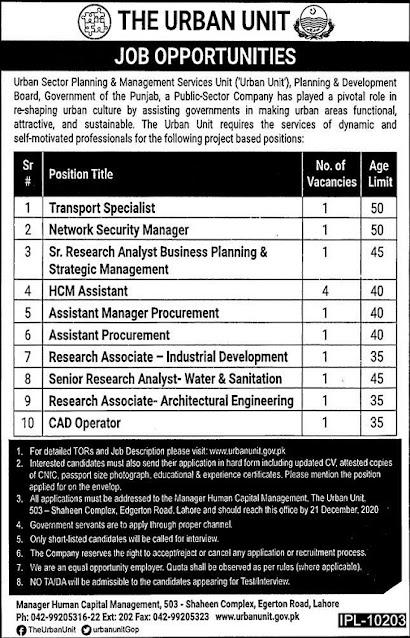 planning-and-development-board-punjab-jobs-2020-the-urban-unit-advertisement