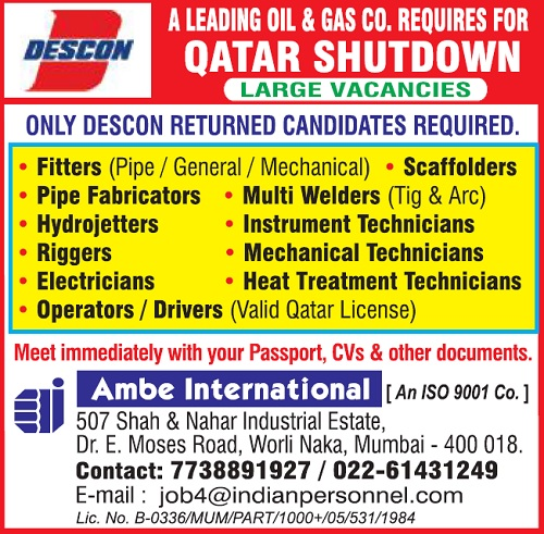Qatar Jobs, Descon Jobs, Shutdown Jobs, Oil & Gas Jobs, Gulf Jobs Walk-in Interview, Fitter, Welding Jobs, Instrumentation Jobs, Riggers, Electrician, Scaffolder,