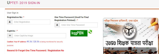 UPTET Admit Card: यूपी टेट का प्रवेश पत्र जारी करने के लिए यहाँ क्लिक करें