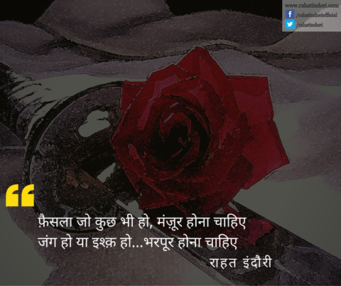 Gam Bhari Shayari ( ग़म भरी शायरी  )