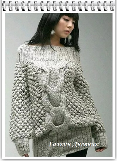 jenskii pulover spicami סוודרסריגה jerseydepunto pulloverpermaglieria тоқупуловері knittingpullover