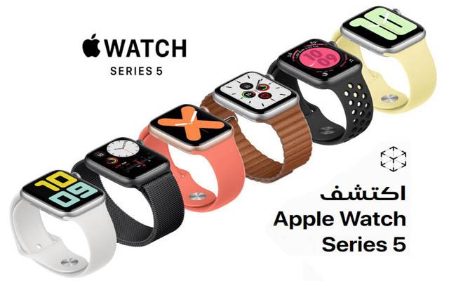 مؤتمر أبل حول apple watch, ساعة آبل, تعرفوا على أهم ما جاء في مؤتمر أبل حول apple watch, apple watch,