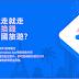 遊韓需知|Cashmallow App 外幣兌換