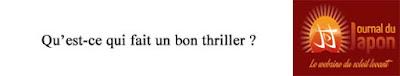 https://www.journaldujapon.com/2017/08/14/manga-quand-le-thriller-sinvite-chez-vous/