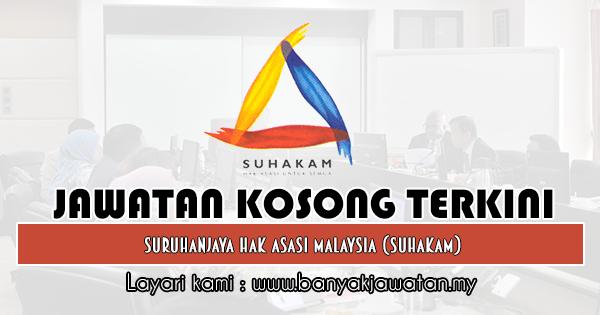 Jawatan Kosong 2019 di Suruhanjaya Hak Asasi Malaysia (SUHAKAM)
