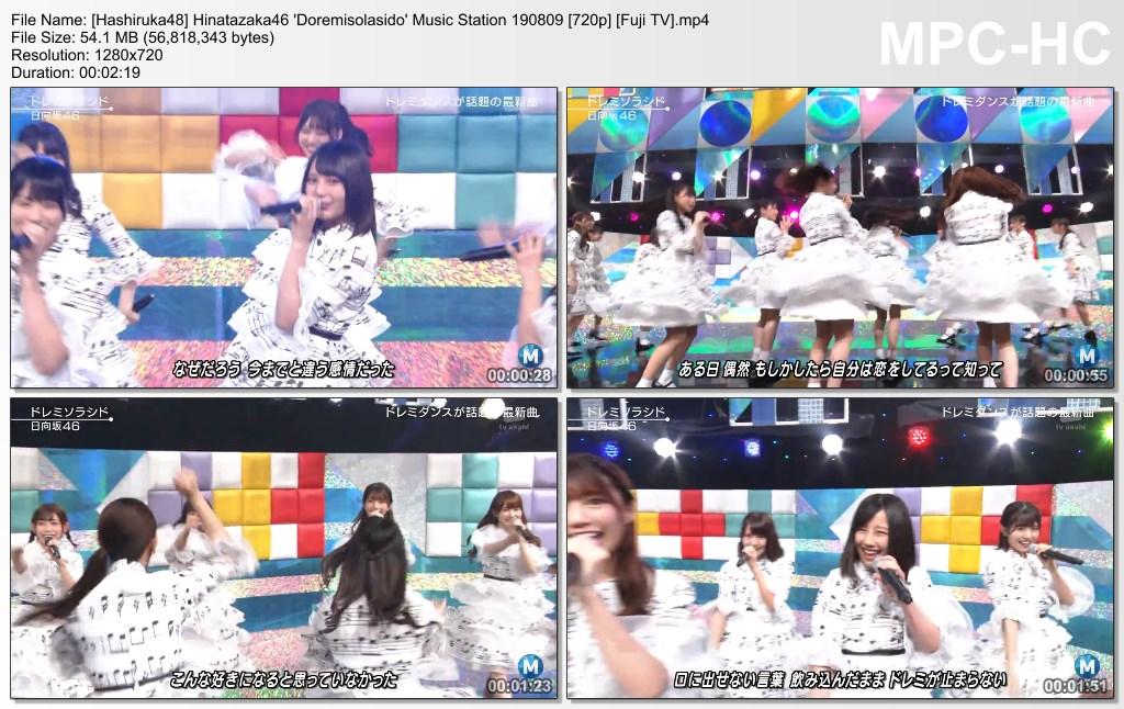Hinatazaka46 'Doremisolasido' Music Station 190809 (Fuji TV