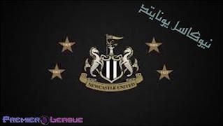 نيوكاسل يونايتد,نيوكاسل,فريق نيوكاسل يونايتد,نيوكاسل يونايتد سعودي,نيوكاسل يونايتد السعودي,ليفربول نيوكاسل يونايتد,السعودية و نيوكاسل,نيوكاسل يونايتد السعودية,نيوكاسل يونايتد و السعودية,مانشستر يونايتد,نيوكاسل يونايتد محمد بن سلمان,نيوكاسل يونايتد ومحمد بن سلمان,يونايتد,نادي نيوكاسل,بيع نيوكاسل,ليفربول نيوكاسل,نيوكاسل السعودي,السعودية ونيوكاسل,مباراة ليفربول ونيوكاسل,شراء نادي نيوكاسل الانجليزي,نيوكاسل في السعودية,موعد مباراة ليفربول ونيوكاسل,إعادة البريق الي مدينة نيوكاسل