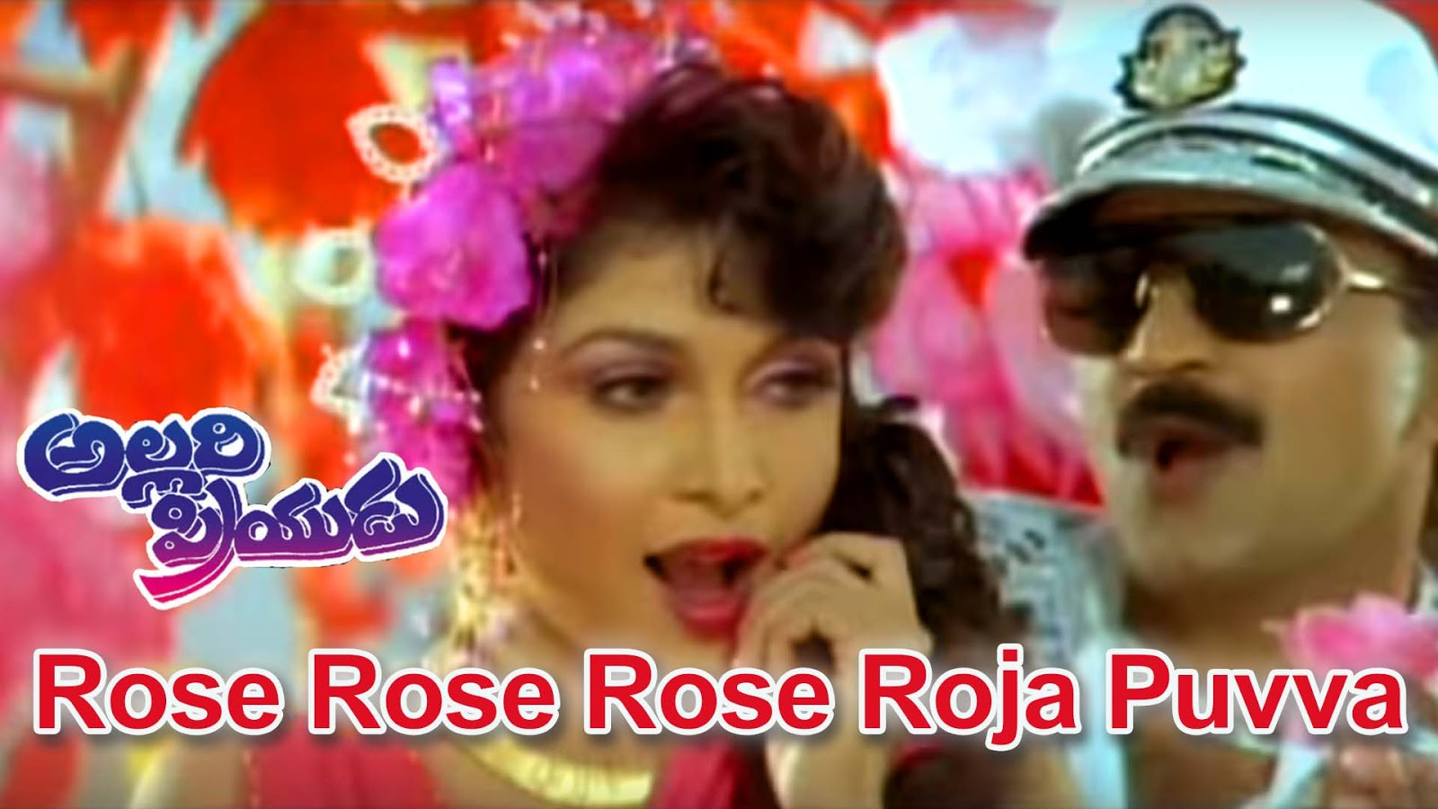 Rose Rose Puvva – Telugu Video Song