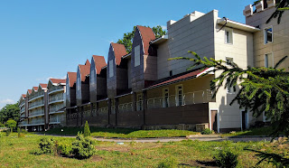 Графське. Готельно-оздоровчий центр «Форест-Парк»