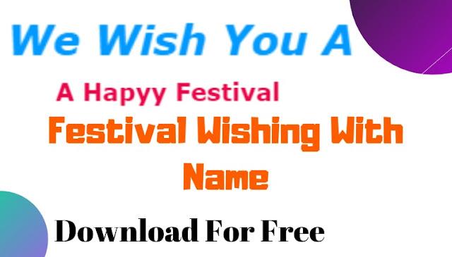 Festival-Wishing-Website-Script-Free-Download-Festival-Wishing-Script-Free-Download