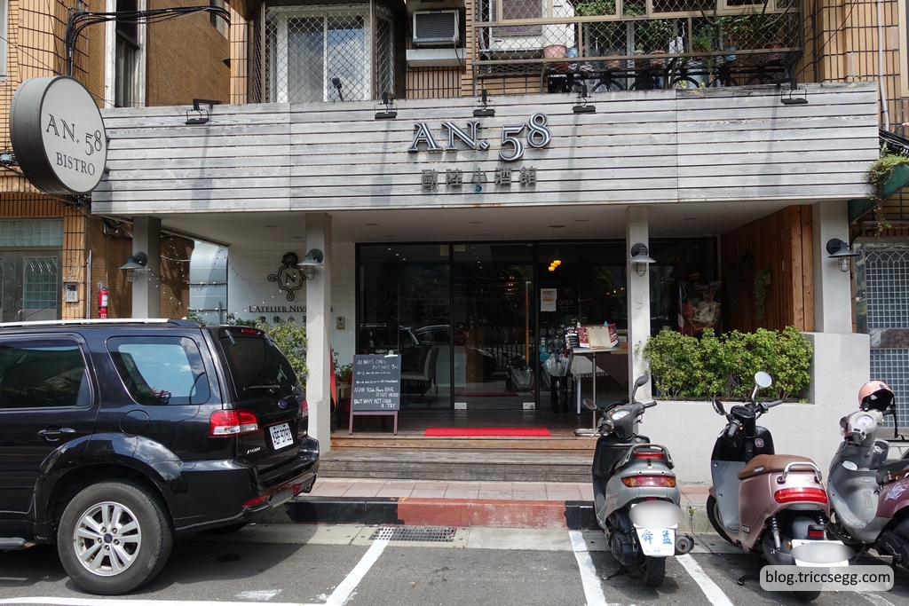 AN58歐陸小酒館(1).jpg